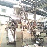 Machine d'emballage de poudre