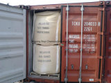 Vendas quentes! Melamina branca pura do pó 99.8% da fonte da fábrica, CAS 108-78-1