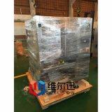 De bouw van Machine van de Verpakking van de Hardware de Automatische Verzegelende met de Certificatie van Ce