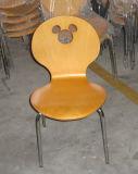 Cadeira (para crianças)