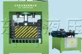 Feuille de carré de la machine pour le cisaillement des plaques de métal