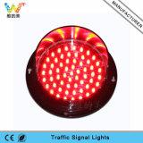 新しいカスタマイズされた125mmの黄色灯LEDの交通信号