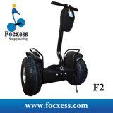 В условиях бездорожья Focxess Self-Balancing электрический скутер F2