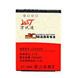 Аккумулятор для сотовых телефонов LG КГ275
