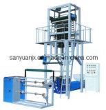 HDPE LDPE 필름에 의하여 불어지는 기계 (SJ-55 (60, 65))