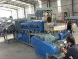 El PVC plástico de los PP del PE recicla la máquina (granulador) (SJ-C150/120)