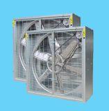 온실, 가금, 창고 및 작업장 배기 엔진