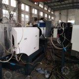Tubo di irrigazione del PVC del PE che ricicla la macchina di pelletizzazione del tubo di irrigazione della macchina