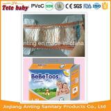 伸縮性があるベルトの赤ん坊の使い捨て可能なおむつが付いている使い捨て可能な赤ん坊のおむつの工場を甘やかすこと
