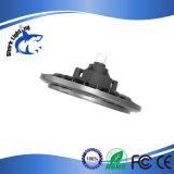 새로운 편평한 LED UFO IP65 30W 높은 만 플러드 빛