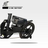 16pouce 36V 250W petit vélo électrique pliable