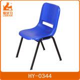 Cadeira Stackable do estudante do metal plástico barato da mobília de escola