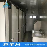 الصين نوع ذهب مموّن صناعة وعاء صندوق منزل بما أنّ مرحاض