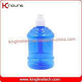 brocca di plastica 550ml con la maniglia (KL-8007)