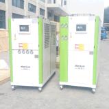 Luft abgekühltes kälteres Abkühlung-Gerät