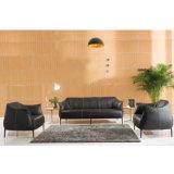 黒い金属のフィートが付いている黒いレセプションのソファーの方法デザイン