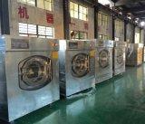 Машина сушильщика прачечного одежд большой емкости промышленная