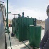 El aceite usado el tratamiento de la máquina para automóviles y camiones