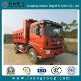 Caminhão de descarregador do caminhão de descarga 4X2 de Sinotruk Cdw 190HP 10m3