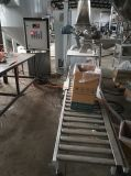 Высокая скорость восстановления порошковое покрытие Acm кофемолка/шлифовальный станок