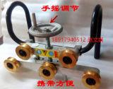Raddrizzatore del collegare di rame del raddrizzatore che raddrizza i rulli