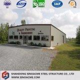 강철에 의하여 날조된 구조상 건물 또는 작업장 창고가 ISO에 의하여 증명서를 줬다