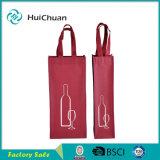 Нетканого материала мешок, пакет 1 бутылки вина сок подушки безопасности подушки безопасности