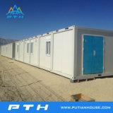 Camera modulare d'acciaio prefabbricata del contenitore come dormitorio