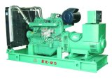 Генератор супер молчком двигателя 55kw/68.75kVA Yuchai тепловозный с ATS