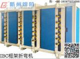 IBC Sticheleien-Ineinander greifen-verbiegende Maschine