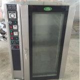 De professionele Apparatuur van de Bakkerij van het Gas van de Hoogste Kwaliteit