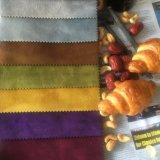 Primavera cor cinzenta do tecido do assento de tecido de poliéster