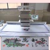 Holiaumaの熱販売の単一のヘッドより大きいフラットキャップのコンピュータ化された刺繍機械