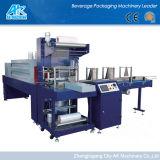 film plastique rétractable machine d'emballage/Wrapper (AK-150)
