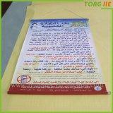Sunglass interno marcado poster de suspensão do anúncio e da promoção