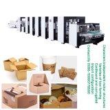 6 Coin du papier et carton Making Machine (GK-1200PC)