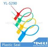 Plastikdichtungen mit Firmenzeichen und Seriennummer (YL-S290)