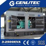 350kVA 280kwのCummins Nta855-G2aエンジンを搭載する無声ディーゼル発電機セット