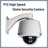 PTZ 고속 돔 감시 카메라 (SV70 시리즈)