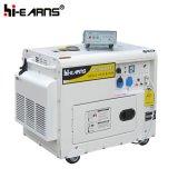Gruppo elettrogeno diesel del singolo cilindro raffreddato ad aria (DG7000SE)