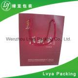 Estilo de moda saco de papel personalizado com impressão de logotipo