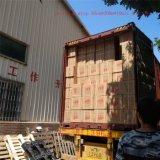 Le PE protecteur de PE de fournisseurs de la Chine s'attachent film pour l'Institut central des statistiques libre de pierre de granit