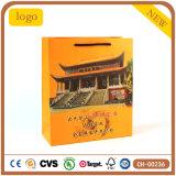 El patrón de la arquitectura antigua amarillo conmemorativa bolsas de papel de regalo