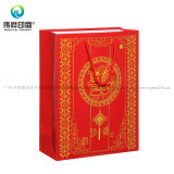 Regalo del papel del festival de China para el bolso plegable de empaquetado de la impresión
