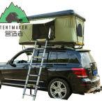 2-3 Personen-hartes Shell-Auto-Dach-Oberseite-Zelt für das Kampieren