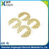 熱い溶解ケーブルのための耐熱性型抜きされたペット自己接着シーリングテープ