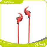 Для изготовителей оборудования высокой четкости в формате MP3 со сматыванием кабеля индивидуального логотипа