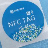 ISO18092受動NTAG216 RFID NFCのペーパーラベルの札
