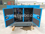 Factory Y Diesel Silent Generator with ATS