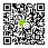 La plaquette de frein fabriqués en Chine